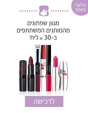 cosmetic2_mobile.jpg