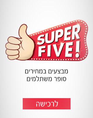 super_five.jpg