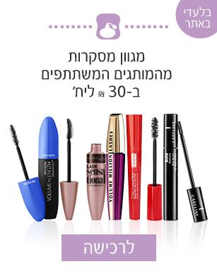 cosmetic1.jpg