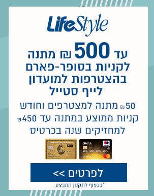 ls_join_kubya.jpg
