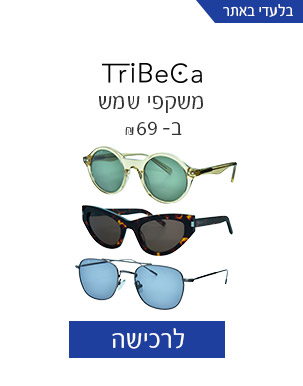 tribeca משקפי שמש ב-69 שח