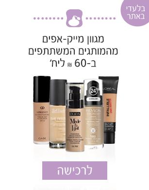 cosmetic3_mobile.jpg